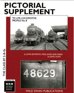 Supplement to LMS Profile 8
